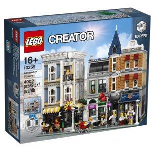 Main image for LEGO Gebouwenset
