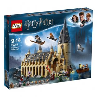 Main image for LEGO Hogwarts Great Hall