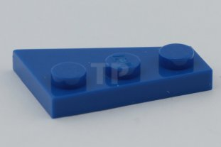 Main image for LEGO Wedge, Plate 3 x 2 Left