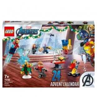 Main image for LEGO Adventkalender